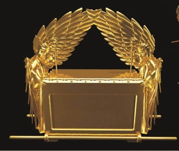 What Did The Ark Of The Covenant Look Like Quora