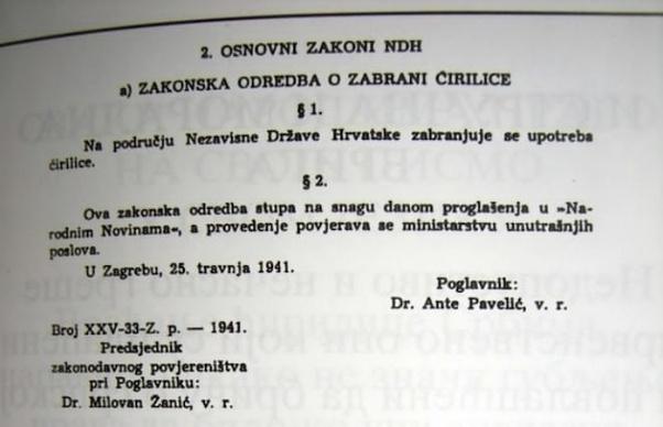 When will Serbia abandon the Cyrillic script? - Quora