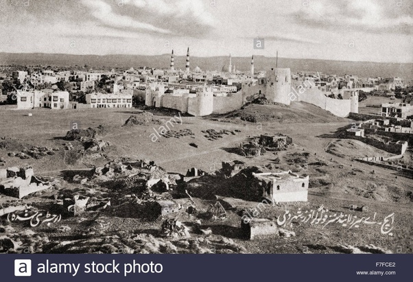 How was life in saudi arabia before oil was found quora holy city of mecca fandeluxe Choice Image