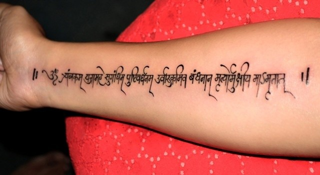 What Is A Recommended Tattoo Design Featuring The Maha Mrityunjaya