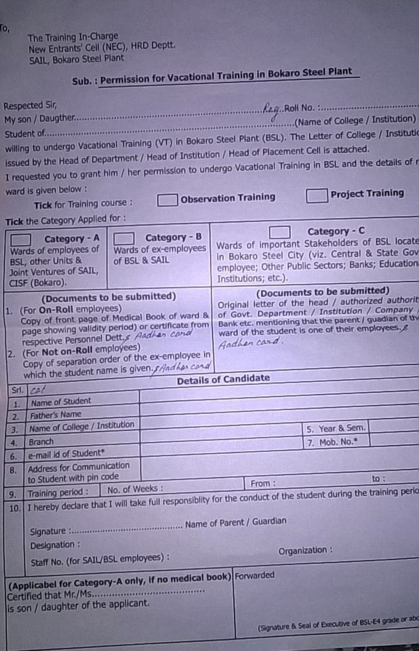 How to apply for internships in the Bokaro steel plant - Quora