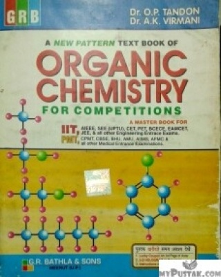 Which is the best organic chemistry book? - Quora
