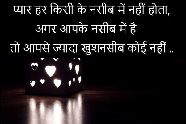 What are some of the great love quotes/shayaris? - Quora