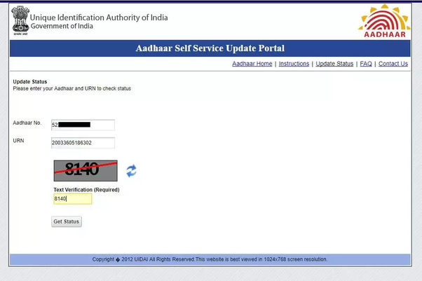 URN given to me for Aadhar update is showing incorrect when