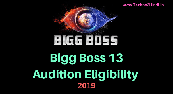 """How to be the contestant of """"Bigg Boss 13"""" - Quora"""