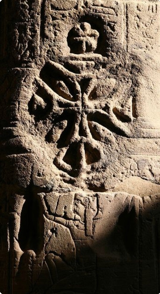 What are some secrets the masons know quora the coptic cross look closely you see an egyptian carrying the cross a sign of christian assimilation that wiped away egyptians belief and created coptic m4hsunfo