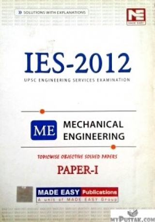To which books should I refer for IES paper 1? - Quora
