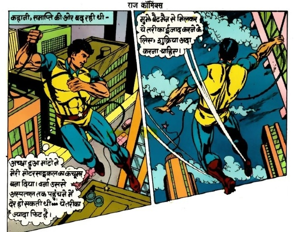 Are Raj comic characters copied from Marvel and DC Comics? - Quora