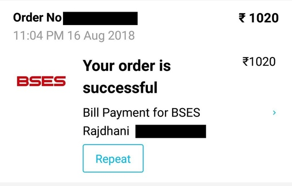 How to get a payment receipt for the electricity bill that's paid
