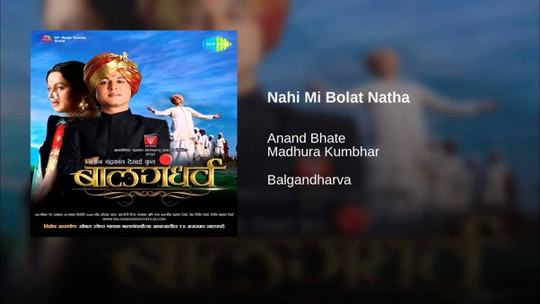 What is the meaning of the Marathi song 'Nahi Mi Bolat'? - Quora