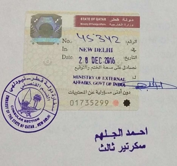 What do all documents need to be attested by the embassy to find a