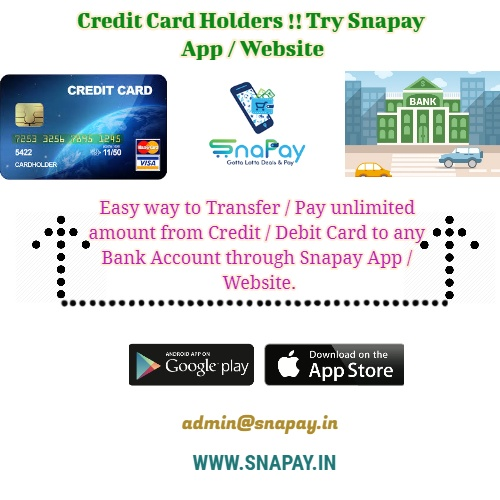 How to transfer funds from a credit card to a bank account