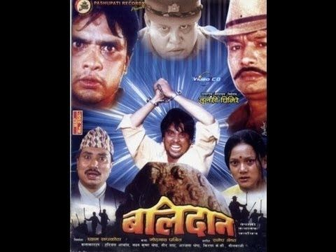 Love In Nepal Free Hindi Movie