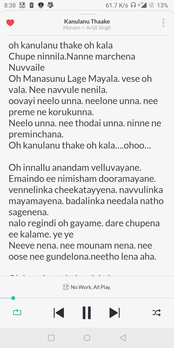 Can we read lyrics of songs on saavn app? - Quora