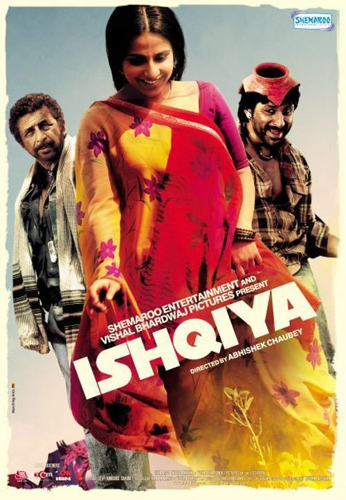 Chittagong Part 1 Hindi Dubbed Free Download