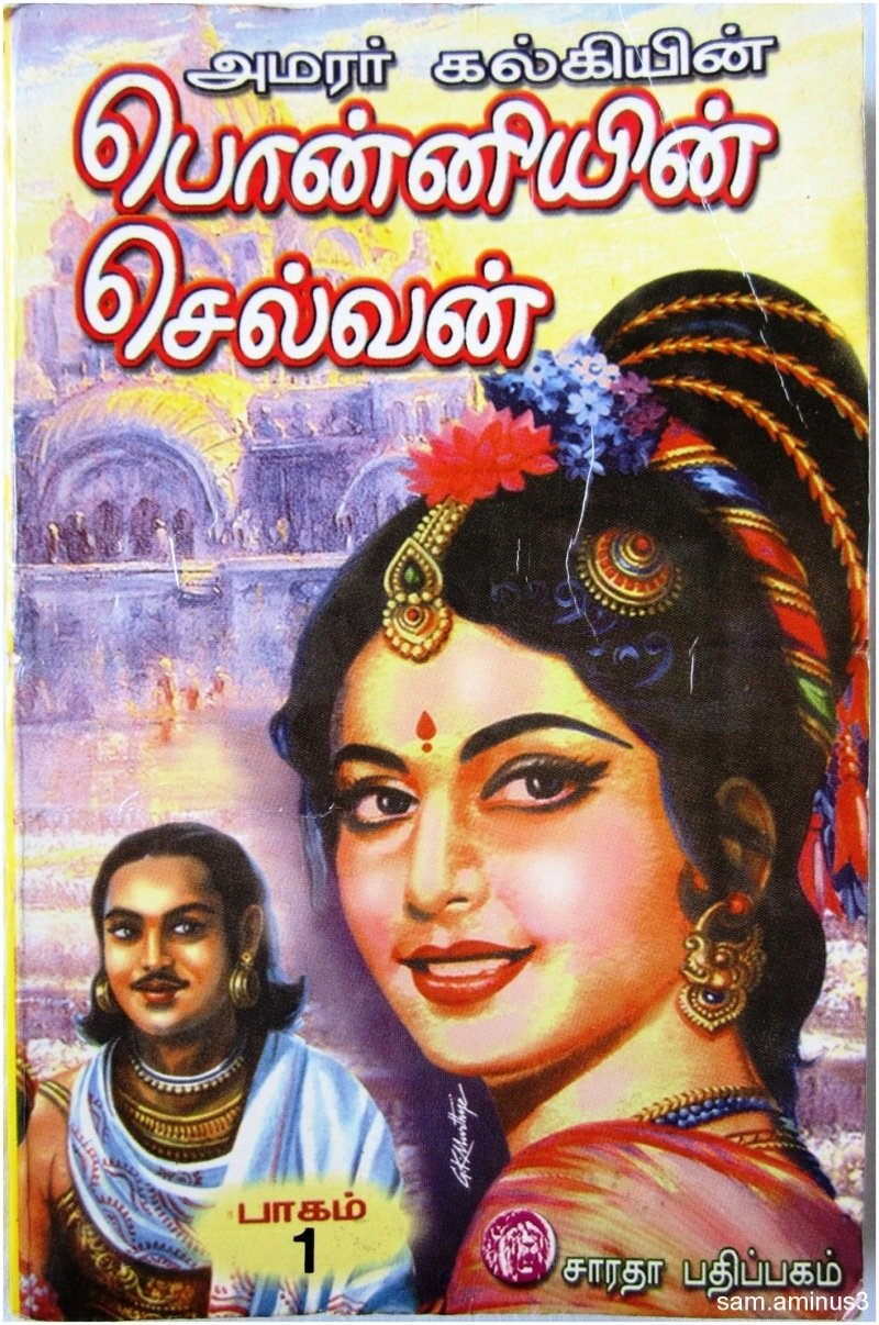 Tamil Historical Novel Pdf