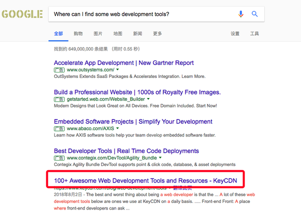 How to find new useful web development tools for your