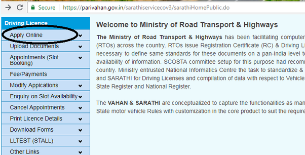 driving license address change online