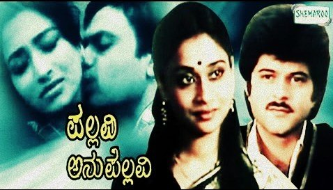 a beautiful mind full movie in hindi version of alaipayuthey