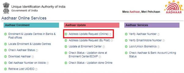 aadhar online service  the process of online aadhar