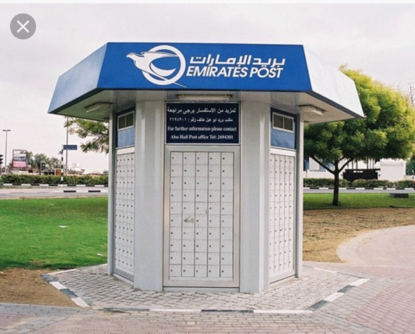 What is the postal code of Abu Dhabi? - Quora