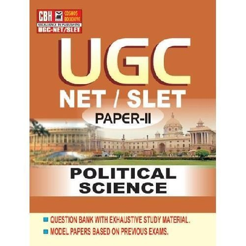Political Science Book In Hindi Pdf