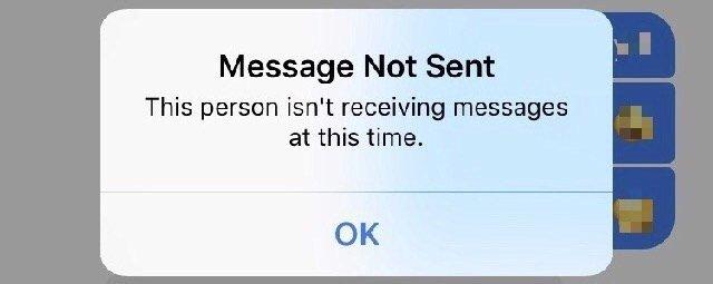 Facebook message sent but not delivered active