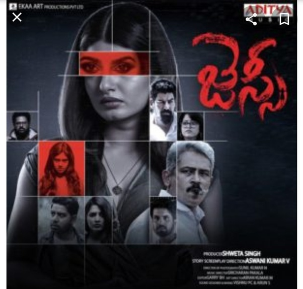 What Are Some Of The Best Horror Movies In Telugu?