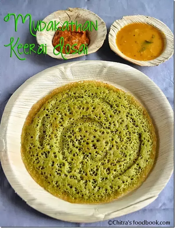 What are some of the old forgotten recipes of indian dishes quora the dosa made from this spinach used to be a popular breakfast dish again lost in the course of time recipie mudakathan keerai dosai breakfast recipes forumfinder Choice Image
