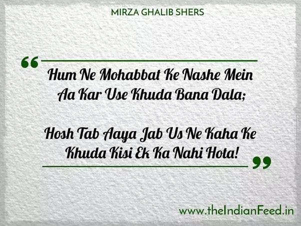 Mirza Ghalib Sahab Ke Qalaam Se: Which Are The Best Mirza Ghalib Couplets (translated In