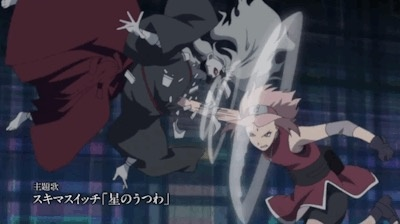 Sakura Punch