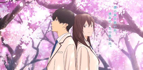Where Can I Watch I Want To Eat Your Pancreas Quora