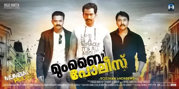 malayalam full movie Friends Forever free download