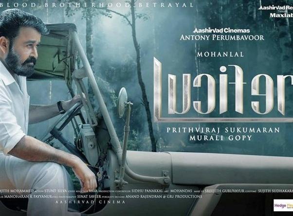 movie 2019 malayalam Lucifer Malayalam Movie Online Lucifer Malayalam Full Movie