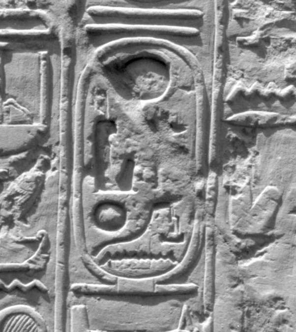 Do the mysterious hieroglyphs in temple of pharaoh
