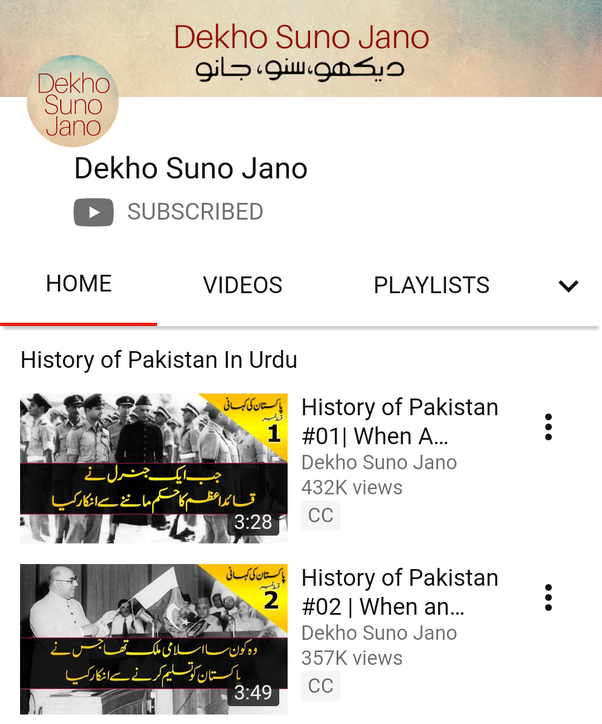 What are some awesome YouTube channels of Pakistan? - Quora