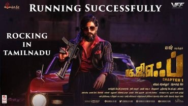 How come KGF movie became successful even in Non-Kannada
