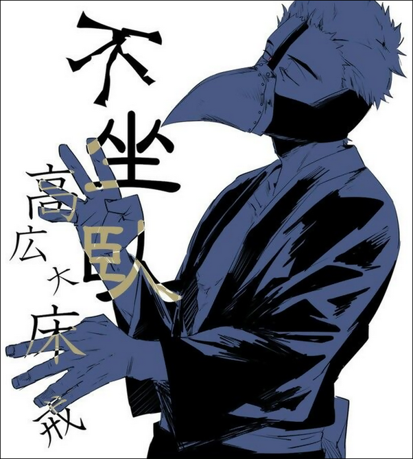 In My Hero Academia Who Are The Eight Bullets Quora The hassakai part of the shie hassaikai derives from japanese for the eight precepts, the rules observed by buddhist. in my hero academia who are the eight