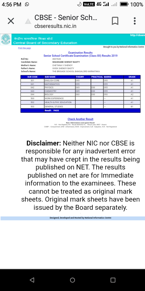 Are you shocked from your class 12th CBSE board results 2019