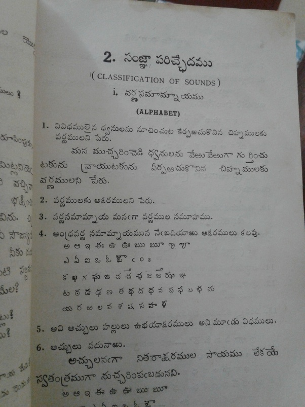 What are the number of letters in Telugu? - Quora