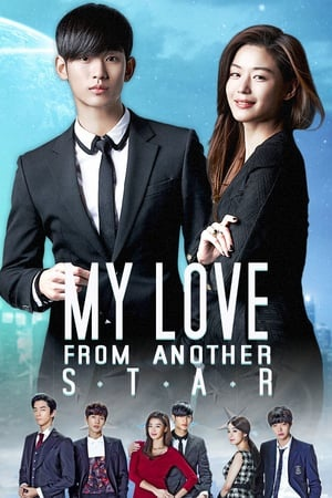 What are your 10 most favorite Korean dramas and why? - Quora