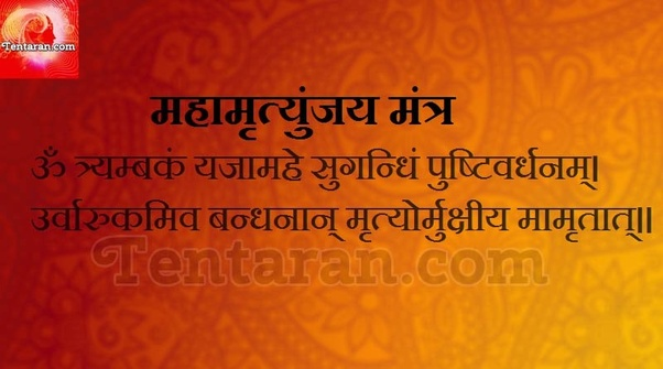 What is the Hindi meaning of the Maha Mritunjay Mantra? - Quora
