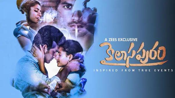 What are the best Telugu web series? - Quora