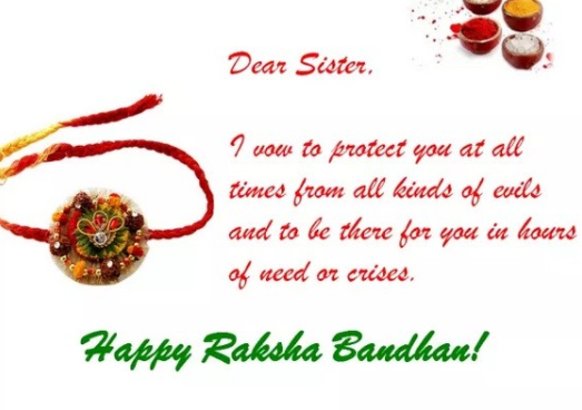What Are The Raksha Bandhan Messages For Sisters Quora