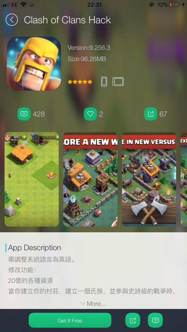 clash of clans unlimited gems apk no root