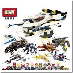 GUDI compatible with Lego 3