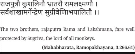 What is the difference between a 'Kshatriya' and a 'Rajpoot
