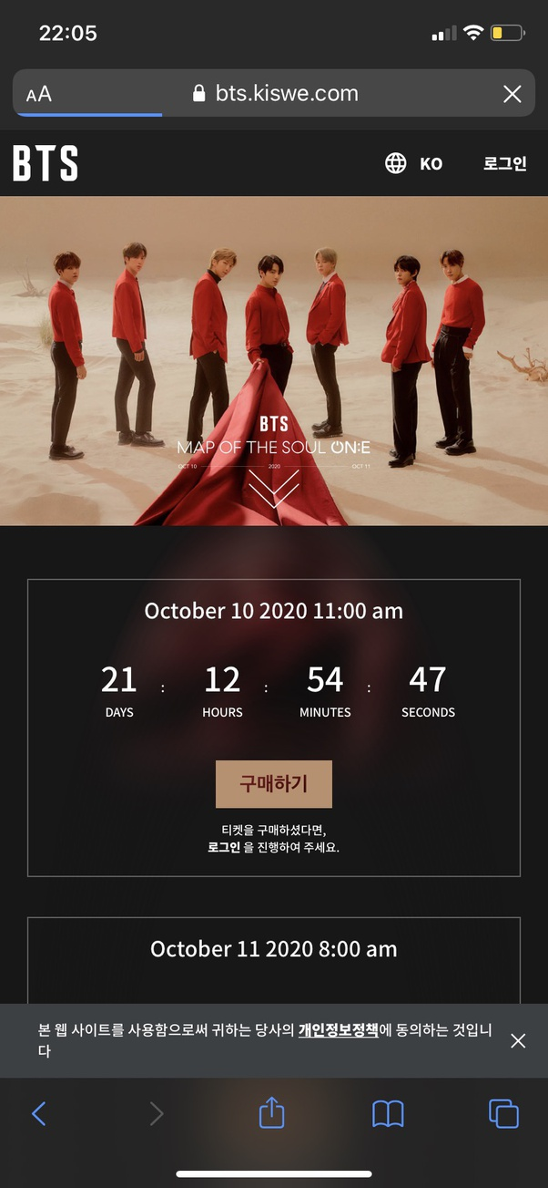 Which site will be streaming BTS online/offline concert on Oct 10 and 11 I know we have to buy
