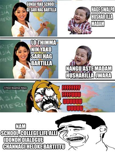 main qimg b967f213f9feafd730c302579515eb05 c what are some quintessential kannada (karnataka) memes? quora