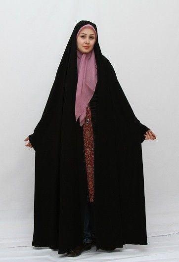 Iran Burka Fashion Show
